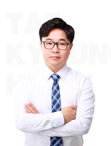 전재홍 교수